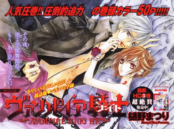 Vampire Knight ( Bạn coá xem hok?) 03