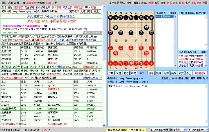dpxq.com - Hướng dẫn sử dụng 2-1