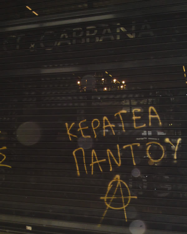Πυροβολισμοί στην Κερατέα για τον Χ.Υ.Τ.Α. - Σελίδα 7 Keratea_pantou