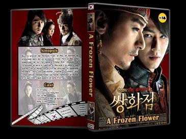 A FROZEN FLOWER (2008) ** Korean Movie ** AFROZENFLOWER_02_zpsf9037488