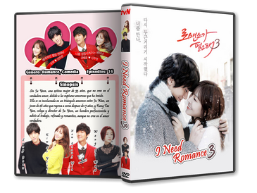 I NEED ROMANCE 3 (2014) INEEDROMANCE3_04_zpsa80d7b90