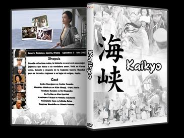 KAIKYO (2007) KAIKYO_01_zps793b564a