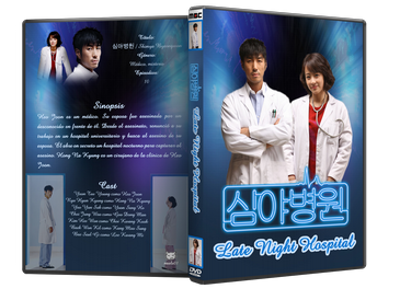 LATE NIGHT HOSPITAL LATENIGHTHOSPITAL_01_zps72faa30f