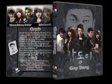 GAP DONG (2014) Th_GAPDONG_01_zps3c5012df