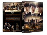 TRIANGLE (2014) Th_TRIANGLE_01_zps902821d4
