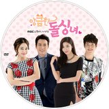 CUNNING SINGLE LADY (2014) Th_CUNNINGSINGLELADY_DVD_05_zpsa70f3c13