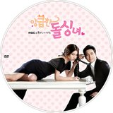 CUNNING SINGLE LADY (2014) Th_CUNNINGSINGLELADY_DVD_06_zpsdecb184e