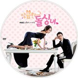 CUNNING SINGLE LADY (2014) Th_CUNNINGSINGLELADY_DVD_07_zps25a7a532