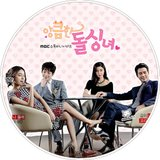 CUNNING SINGLE LADY (2014) Th_CUNNINGSINGLELADY_DVD_08_zpsce8a6ef5