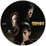 EMPIRE OF GOLD (2013)                Th_EMPIREOFGOLD_DVD_04_zpsb4764b59