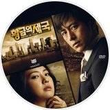 EMPIRE OF GOLD (2013)                Th_EMPIREOFGOLD_DVD_05_zps9c33cd46