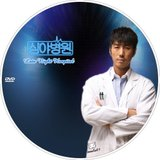 LATE NIGHT HOSPITAL Th_LATENIGHTHOSPITAL_DVD_01_zps16ad10d2