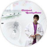OBSTETRICS & GYNECOLOGY DOCTORS Th_OBSTETRICSANDGYNECOLOGYDOCTORS_DVD_03_zpsfb4958f6
