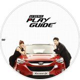 PLAY GUIDE (2013) Th_PLAYGUIDE_DVD_02_zps3c47874b