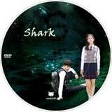 SHARK (2013) Th_SHARK_DVD_08_zpsbbf294c4