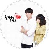 UNEMPLOYED ROMANCE (2013) Th_UNEMPLOYEDROMANCE_DVD_06_zpsccff48ad