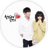 UNEMPLOYED ROMANCE (2013) Th_UNEMPLOYEDROMANCE_DVD_08_zpscf530a1f