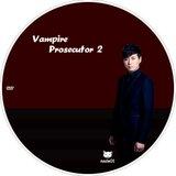 VAMPIRE PROSECUTOR (Season 2) Th_VAMPIREPROSECUTOR2_DVD_01_zps9c8b99a0