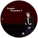 VAMPIRE PROSECUTOR (Season 2) Th_VAMPIREPROSECUTOR2_DVD_02_zpse8f26a53