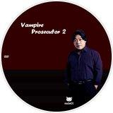 VAMPIRE PROSECUTOR (Season 2) Th_VAMPIREPROSECUTOR2_DVD_03_zps114485a1