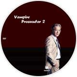 VAMPIRE PROSECUTOR (Season 2) Th_VAMPIREPROSECUTOR2_DVD_05_zps88d10d77