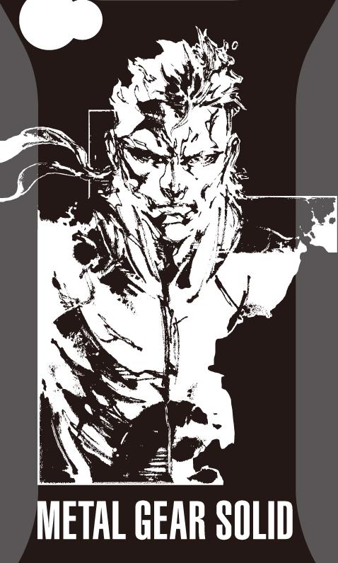 Ilustraciones de Yoji Shinkawa Snake-1