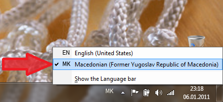 Пишување кирилица 2-3