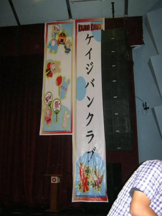 NATSU MATSURI DOMINGO 13 DE ENERO 2011 NATSU