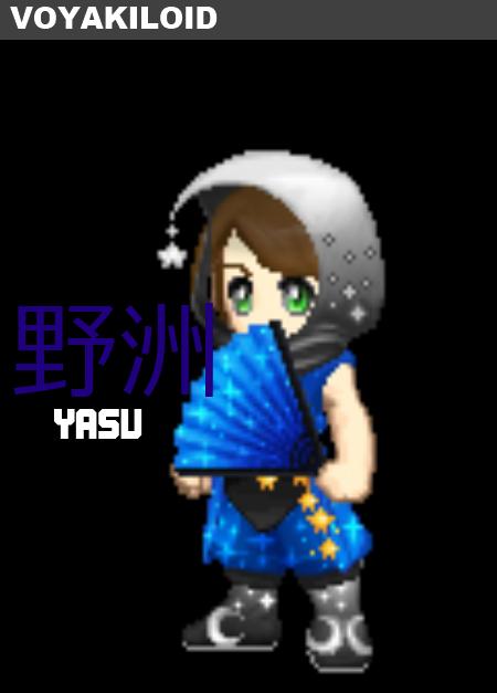 Fan made vocaloids/voyakiloids Voyakiloidboxart