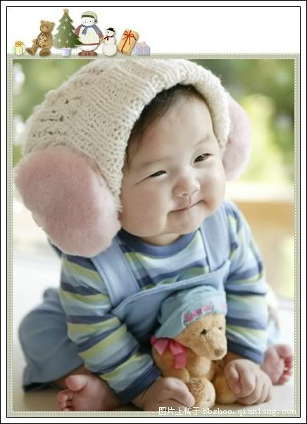 Cute Babies !! 4