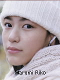 [PHIM] Ichi Ritoru no Namida - One Litre Of Tears - 1 lít nước mắt Tear7