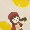 Kimi No Todoke avatars Kimi16