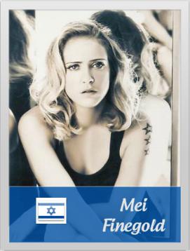Miss ESC 2014 MeiFinegoldIsrael_zps6d0c47fb