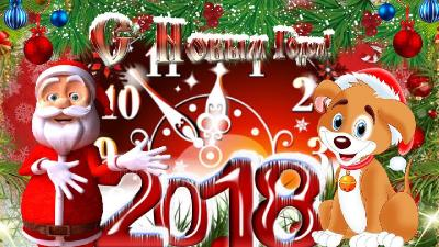 С Новым годом! 2846896f76352e0f78b00128eedc2e83