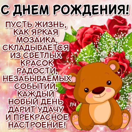 Поздравляем с Днем Рождения Наталью (snal777) _cc3de8492051bb9d8523c940cd71f993
