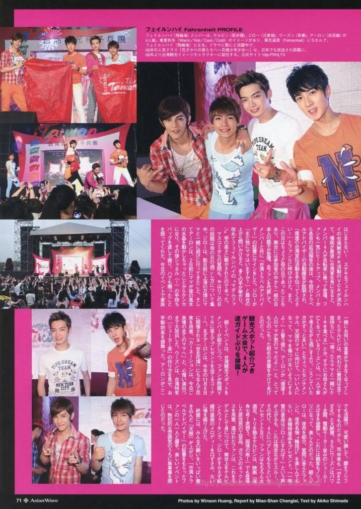 [2010]Jap Mag_Asian Wave vol.19 69620ba8g8a8e0ca9153f690