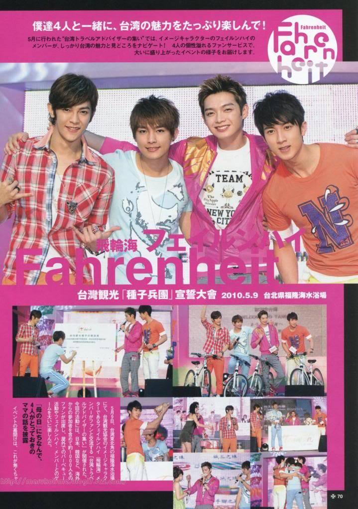 [2010]Jap Mag_Asian Wave vol.19 69620ba8g8a8e0ce7e066690
