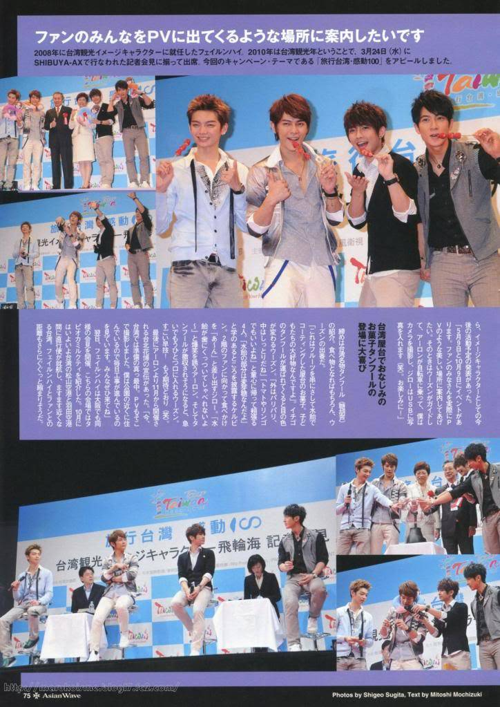 [2010]Jap Mag_Asian Wave vol.19 69620ba8g8a8e0d419045690