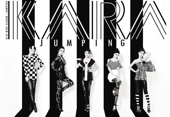 4º mini-Album Coreano {Jumping} 20101105_kara_11