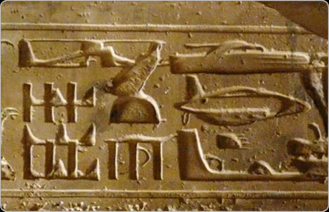 Oddities, curiousities and strangness in history Ancient_technology_abydos