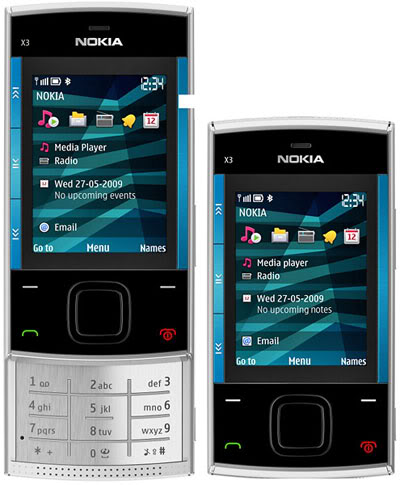 All Nokia BB5 MCU PPM CNT Flash File Here By ..::sunny boy::.. X3