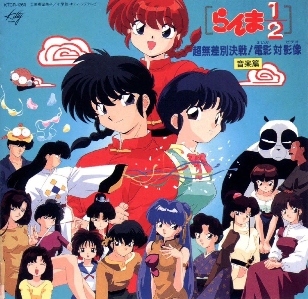 [DD] Ranma 1/2., opening ending, 2 singles [MU] 1806-ranma12laoncellas--aff73a