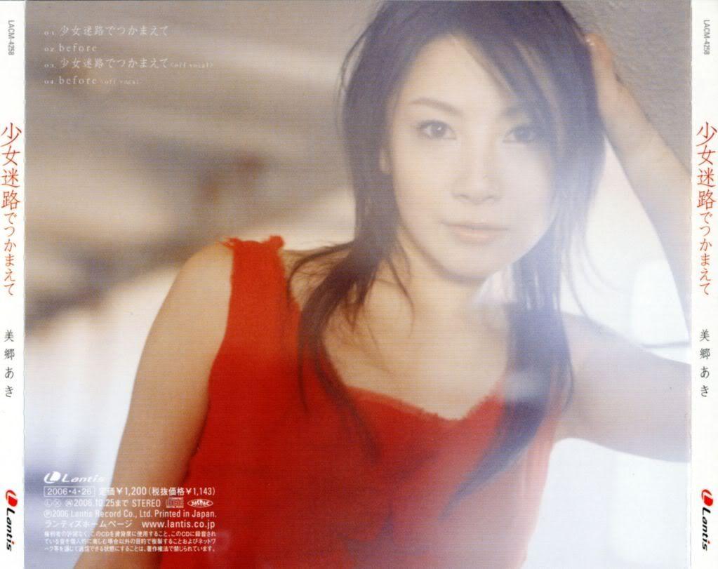 [OST + singles]Strawberry panic![MU] B02