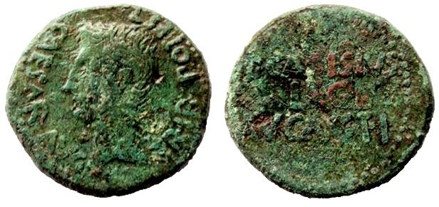 AS Emerita Augusta  AugustusAEAsEmeritaCarisiusRICI15b_3-_zps68a60e8f