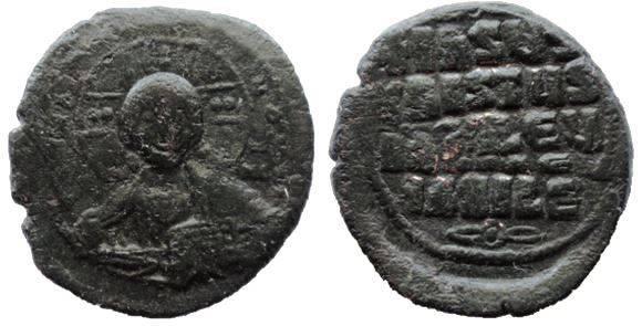 Follis anónimo atribuido a Basilio II y Constantino VIII Basilius%20II%20e%20Constantinus%20VIII_1-esc_zpssdumvbab