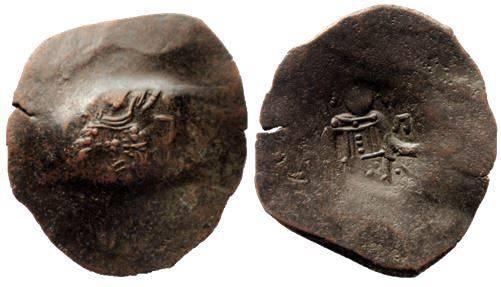 Trachy de Isaac II Bizantina%205-__zpslktcsfre