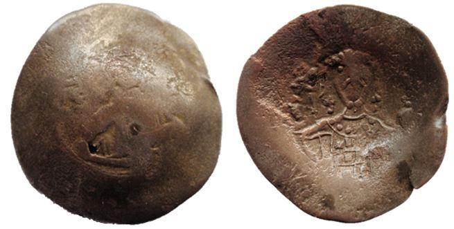 Trachy de Juan II Bizantina%20concava_zps8lrwnoho