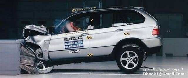 تعالى شاهد إختبارات السيارات قبل طرحها فى الأسواق 21