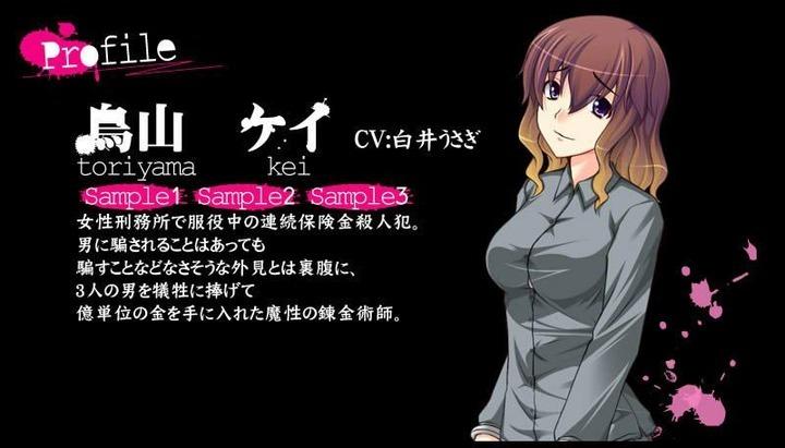 Tuyển tập nhân vật trông như của Touhou nhưng-thực-ra-không-phải-của-Tou-hou 3508400a-s_zpseqkxsbzr