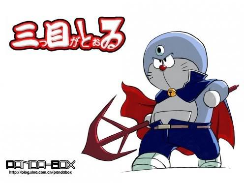 Doraemon Keren [Nyesel ga liat] 11-haken-no-moku-san